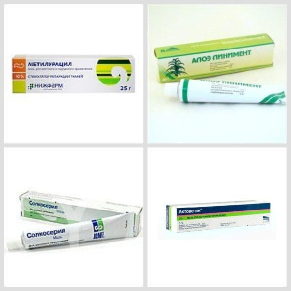 Метилурацил от фурункулов