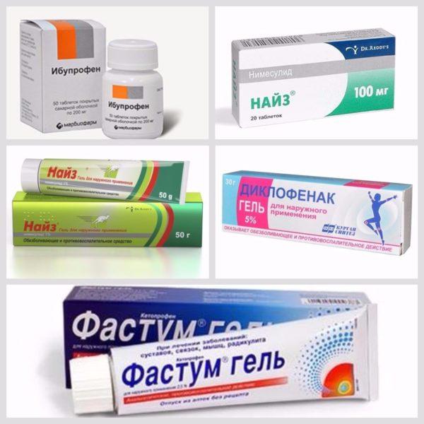 Препараты для растяжки мышц и связок