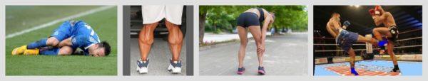 Причины растяжения и разрыва икроножной мышцы