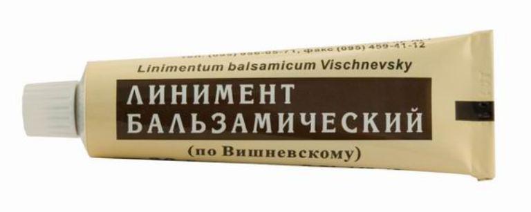 Компресс из мази вишневского при воспалении